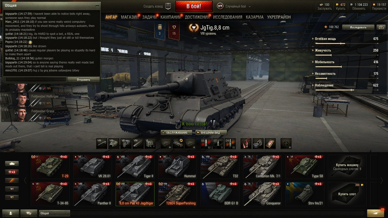 A 43 Wot selling - europe - some premiums - wot account /2 premium