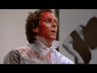 American Psycho - Scene Murder
