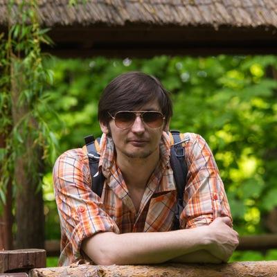 Александр Зверяко