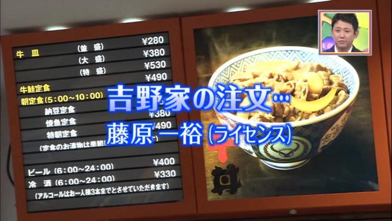 Ame ta-lk! (2011.09.01) - Yeah Voice Geinin (ええ声芸人)