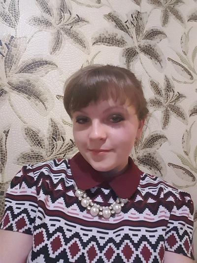 Анна Стародубцева