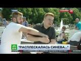 Быдло ВДВшник ударил журналиста НТВ в прямом эфире