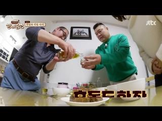 Let's Eat Dinner Together 180124 Episode 66