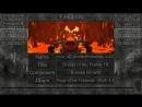 Interactive World of Warcraft Cataclysm Music Firelands