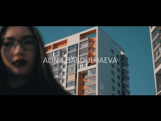 Alina Gabdulhaeva