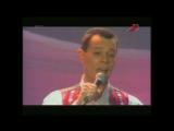Золотая - Вадим Казаченко 1995
