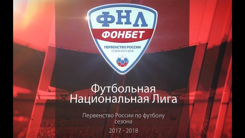 ФОНБЕТ Первенство России Оренбург Олимпиец 14 00 мск