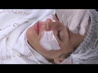 комбинированная чистка лица + альгинатная маска!