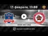 «СКА-Нева» СПб - «КРС Хэйлунцзян» Харбин