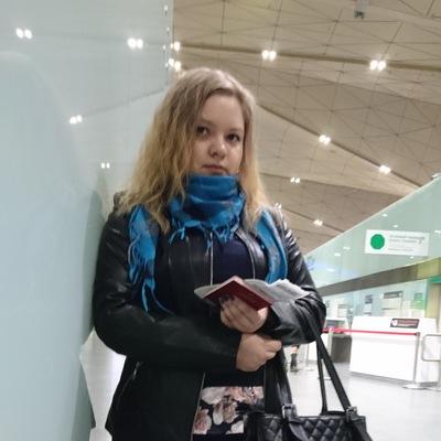 Ирина Ангел
