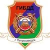 Госавтоинспекция Петрозаводска