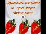 Doniyor Bekturdiyev - Mani sevsang _ Дониёр Бектурдиев - Мани севсанг