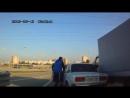 ДТП и драка на дороге