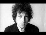 Боб Дилан - не оглядывайся
