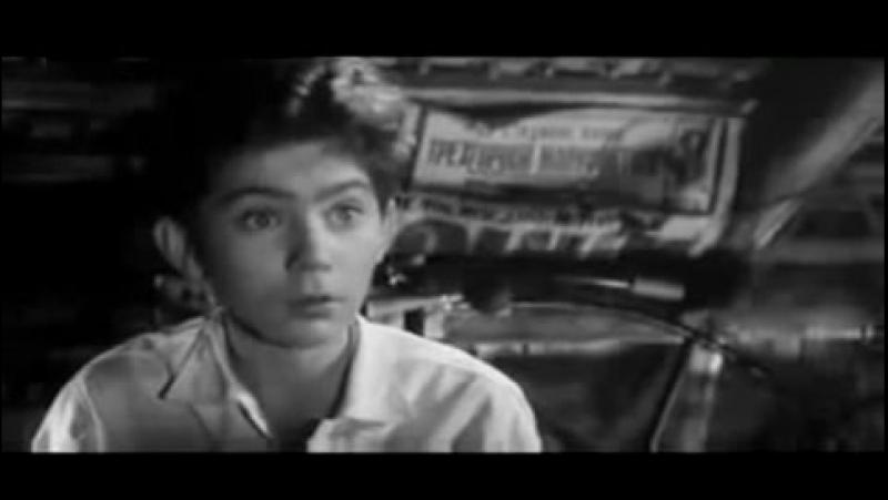 Пропало лето. 1963. Мосфильм. Диплом на Международном кинофестивале в Каннах в 1965 году.