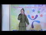 Казаки - Настя Осипова 18.03.18