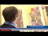 Персональная выставка Нели Рощиной в технике батика открылась в Крымском этнографическом музее Прикоснуться к прекрасному.