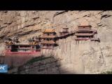 Висячий храм на севере Китая