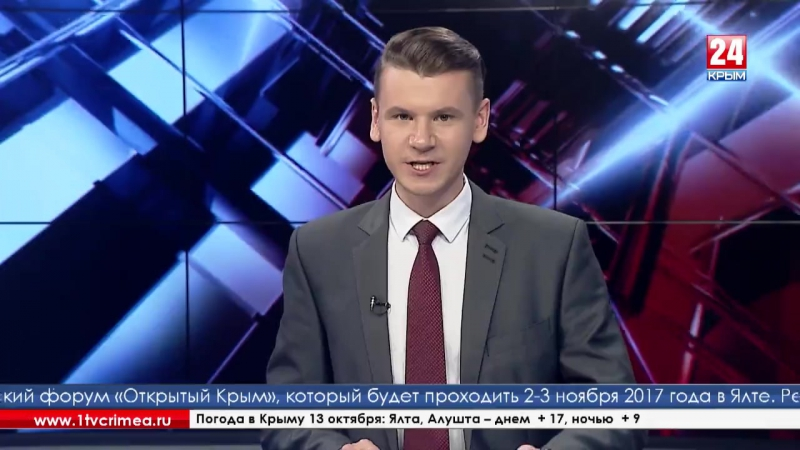 Движение судов в Керченском проливе открыли досрочно