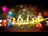 Новый год 2018. Футаж, заставка, переход