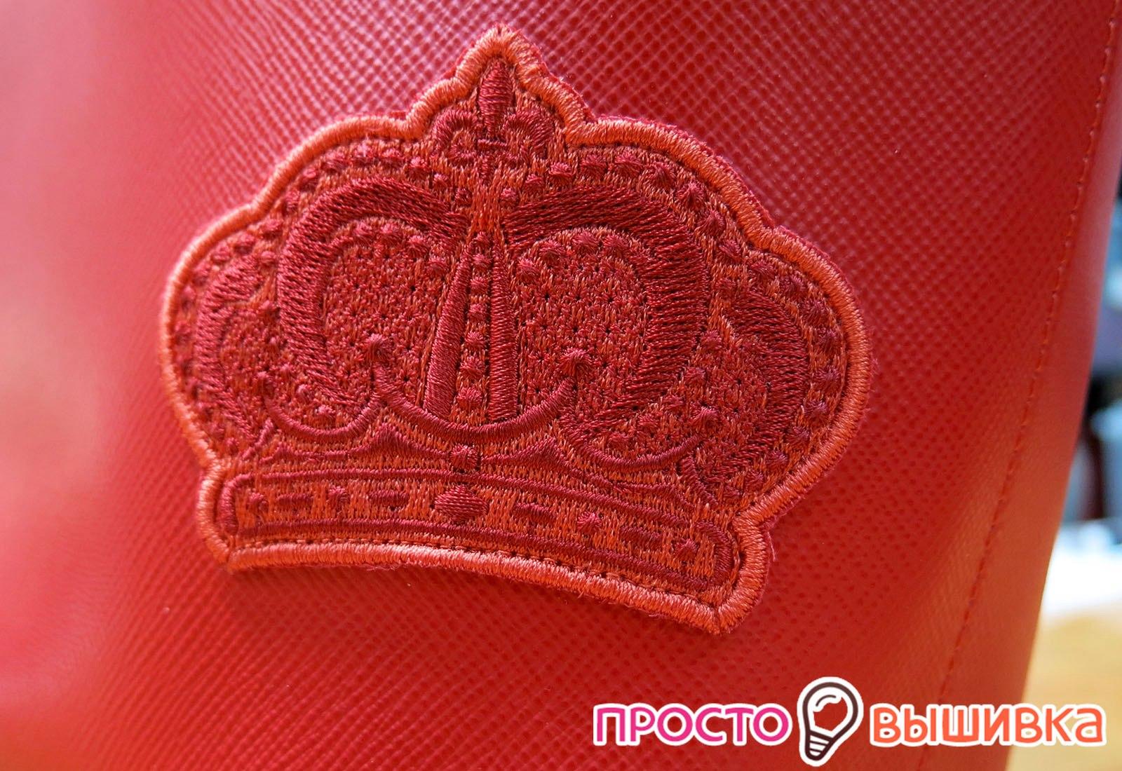 Нашивка корона на сумке