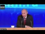 Президент России Владимир Путин соберет большую ежегодную пресс-конференцию
