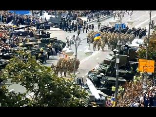 Парад войск НАТО в Киеве в День Независимости. Порошенко: солярки нет, но мы на пути в ЕС и НАТО - ждите нас! 24.08.2017.