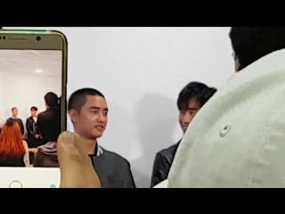 26.11.2017 Kyungsoo
