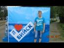 Специальный репортаж с дня города Бийска и дня молодежи
