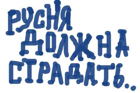После декриминализации статьи о побоях в Москве резко выросло число обращений от женщин и детей - Цензор.НЕТ 3064