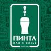 Пинта Bar & Grill // Сеть демократичных баров