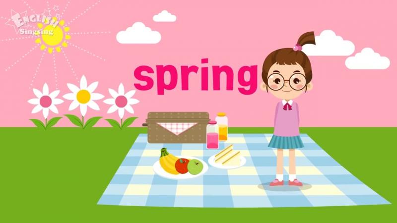 Детские словарный запас - Four Seasons - 4 сезона в году