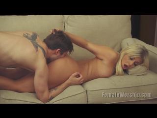 Madelyn Monroe (Ass And Pancakes) [FemDom, Female Worship, Pussy Licking] 1080 HD, красивый куни, кунилингус, подчинение, исполь