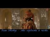 Padmavati   Ek Dil Ek Jaan  песня с переводом [Selena]
