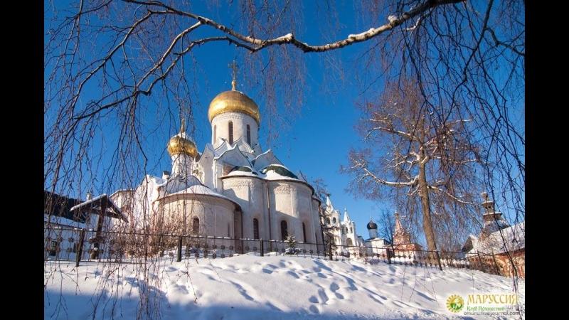 Саввино Сторожевский монастырь зимой Звенигород