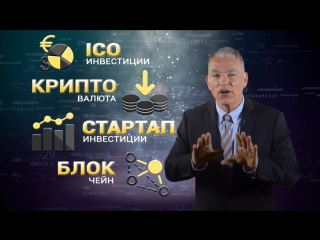 Инвестиции в  FUTURE CRYPTO TRADING ACADEMY