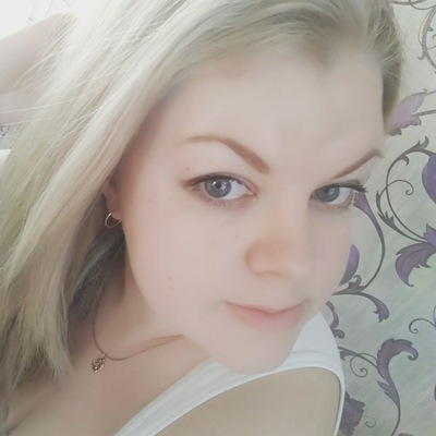 Ирина Александрова