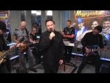 Стас Михайлов - Метель (#LIVE Авторадио)