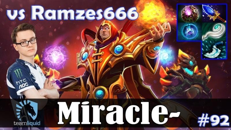 [Dota 2 Pro] Miracle - Invoker MID | 7.10 Update Patch | vs Ramzes (DK) | Dota 2 Pro MMR Gameplay 92