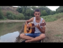 Конокрад - Помнишь ( live acoustic )