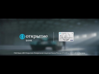Музыка из рекламы Открытие - Смарт-карта для настоящих танкистов (Сергей Карякин) (Россия) (2017)