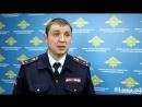 Улан-удэнец поблагодарил полицейских за своевременно оказанную помощь