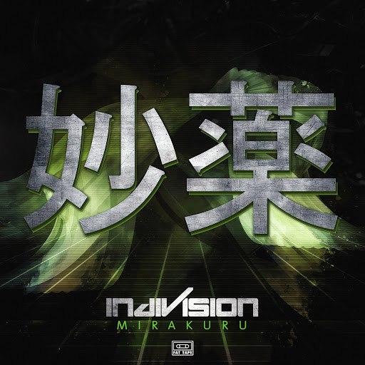 Indivision альбом Mirakuru