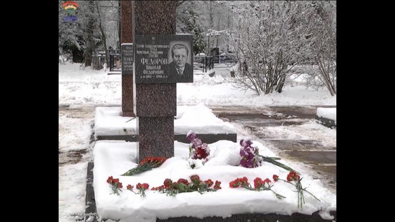 11 декабря - день памяти Н.Ф.Федорова