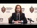 МГБ ЛНР задокументирован факт применения ВСУ запрещенных средств в отношении мирных жителей