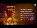 аудио сборник песен с фильма Reshma Aur Shera год выпуска 1971 в ролях Амитабх Б