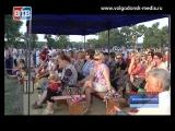 В станице Романовской завершился 18 фестиваль бардовской песни Струны души