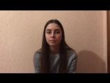 Елизавета Гадько.Видеоотзыв о курсе ЛИТ.PRO