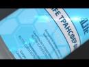 4Life Трансфер Факторы для поддержки иммунной системы