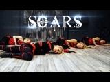 Школа танцев «Тэ-Кари» SCARS